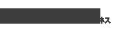 株式会社ケイミックスパブリックビジネス